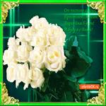 Открытка с цветами и стихами