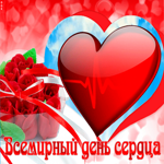 От всего сердца поздравляю с праздником
