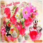 От всей души сладости и цветы