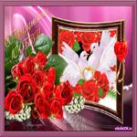 Валентине с днём Святого Валентина