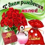 Открытка гиф с днем рождения женщине с розами