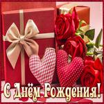 Открытка с днем рождения женщине алая роза