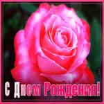 https://cdn.otkritkiok.ru/posts/150/otkrytka-s-dnem-rozhdeniya-zhenshchine-s-lyubovyu-78571.png