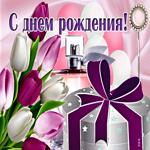 Открытка с днем рождения женщине с нежными цветами