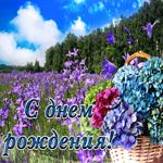 Открытка с днем рождения женщине с цветочками