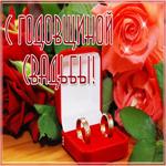 Открытка с годовщиной свадьбы с букетом роз