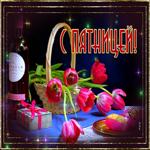 Открытка с пятницей с тюльпанами