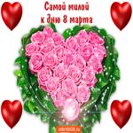 Самой Милой К Дню 8 Марта