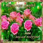 Плейкаст 8 марта женщины цветы