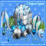 Плейкаст с Новым годом бесплатно