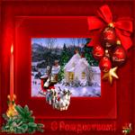 Плейкаст с Рождеством