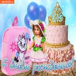 Поздравительная открытка с днём рождения маленькой девочке