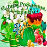 Поздравительная открытка с днем рождения Марина