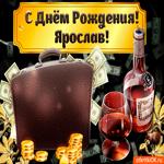 Поздравление для тебя Ярослав