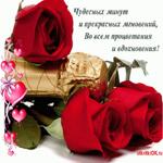 Поздравление красивой открыткой в стихах женщине