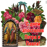 Поздравление С днём Петра и Павла