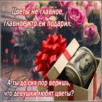 Поздравления от чистого сердца для тебя