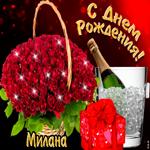 Открытка с днем рождения Милана с розами