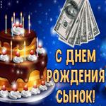 Поздравляю тебя с днем рождения от души