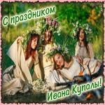 Праздничная картинка Иван Купала