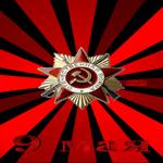 День Победы  - яркий праздник, будем помнить мы всегда