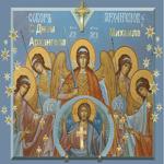 21 ноября праздник Архангела Михаила