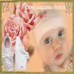 Праздник посвящённый дню защиты детей