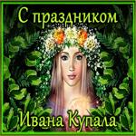 Праздник Ивана Купала - 7 июля