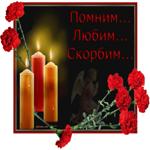 Праздник Радоницы