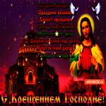 Праздник великий дарует прощение