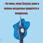 Прикольная открытка с юмором