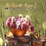 Приятная открытка добрый день с цветами