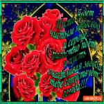 Пусть сердце радостно поёт
