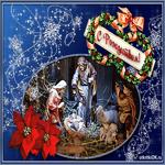 Рождество волшебный праздник