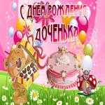 С днём рождения, доченька моя
