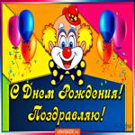 С днем рождения дорогой мой племяш