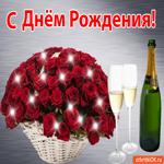 Открытка с днем рождения женщине с розами