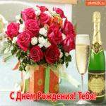 Открытка букет цветов с днем рождения женщине