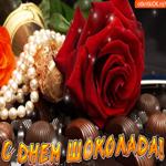 С днем шоколада поздравляю тебя