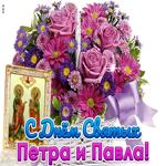 С днём Святых Петра и Павла