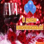 С днём влюблённых нежно поздравляю
