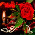 С любовью цветок