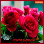 открытка спасибо с цветами