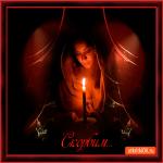 Открытка свеча скорби