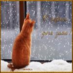 Сочинение на тему начало зимы