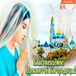 Святой апрельский праздник - Благовещение