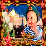 Трогательная открытка День защитника отечества