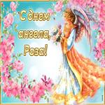 Трогательная открытка с днем ангела Роза