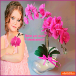 Цветы для милых и обаятельных людей