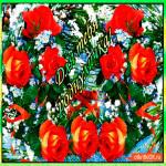 Цветы для тебя роднулечка